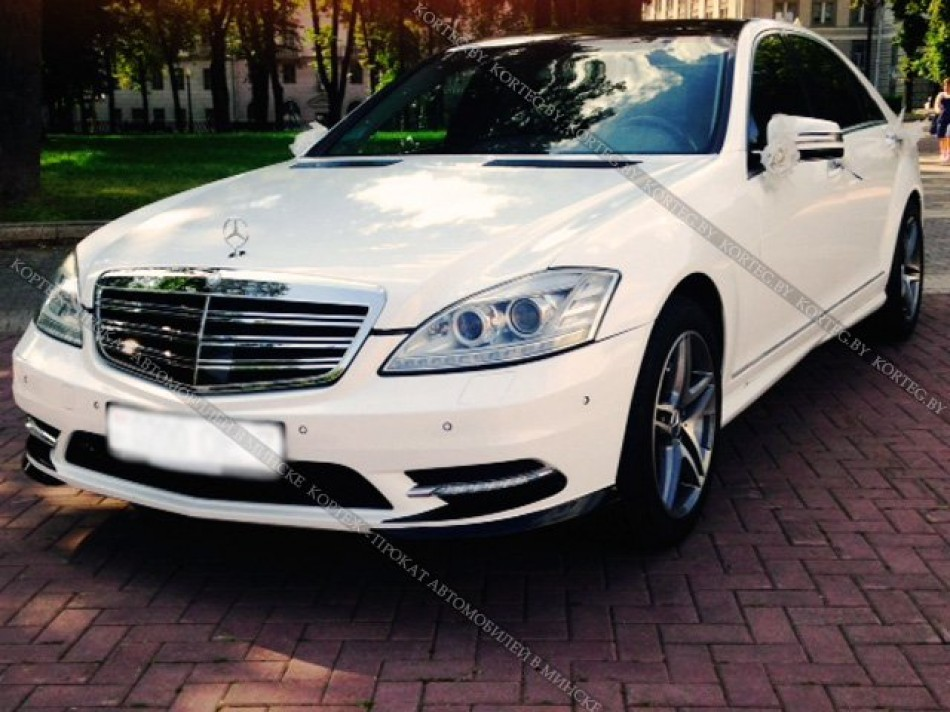 Mercedes S class W221 белый рестайлинг