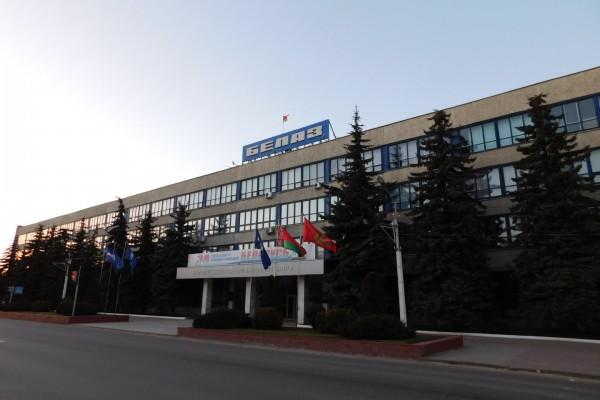 Белорусский Гигант – экскурсия на завод БЕЛАЗ