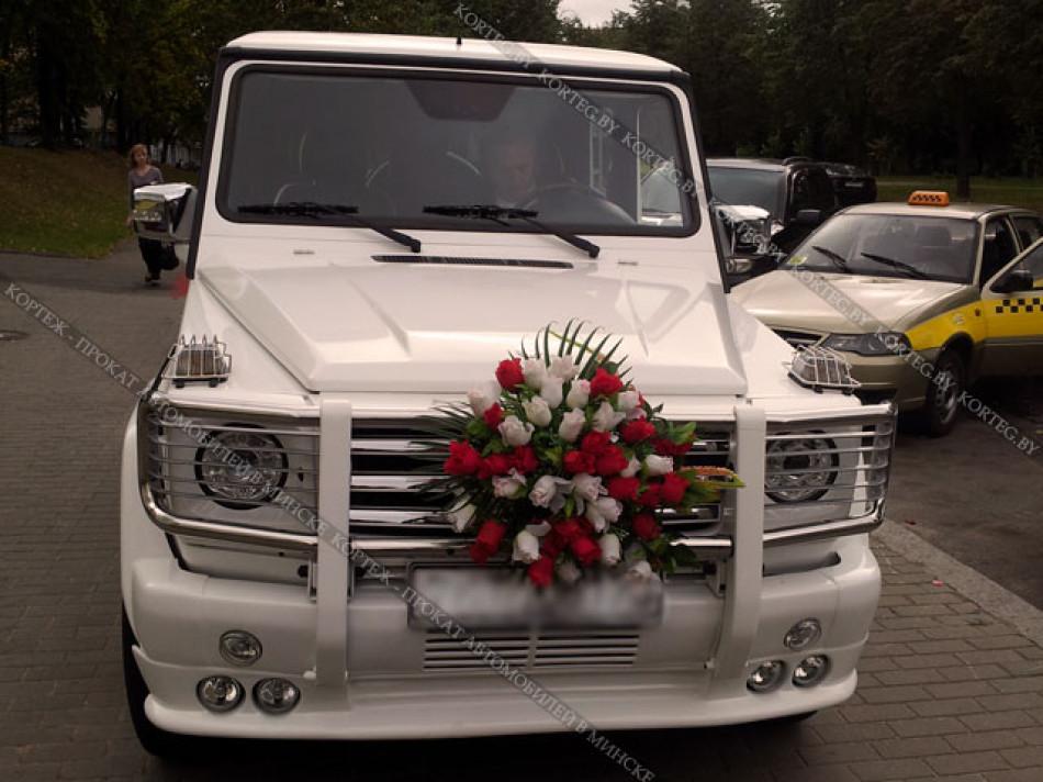 Mercedes G-klass белый #2