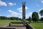 Хатынь - Курган Славы