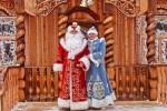 """Экскурсия """"Беловежская пуща"""" и """"В гостях у Деда Мороза"""""""